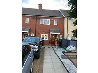 3 bedroom house in Edenbridge Road, Slough, SL2 (3 bed) (#953385)