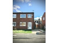 3 bedroom house in Quarry Close, Liverpool, L13 (3 bed) (#303275)