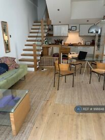 3 bedroom house in Shore Road, London, E9 (3 bed) (#998848)