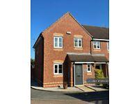 3 bedroom house in Eden Close, Hilton, Derby, DE65 (3 bed) (#1144343)