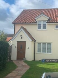 3 bedroom house in Fowlmere Road, Foxton, Cambridge, CB22 (3 bed) (#890120)