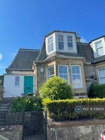 3 bedroom house in Blackford Glen Road, Edinburgh, EH16 (3 bed) (#1136625)
