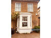 1 bedroom flat in Rectory Grove, Croydon, CR0 (1 bed) (#977406)