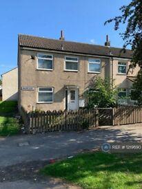 4 bedroom house in Nashcourt, Hull, HU6 (4 bed) (#1219690)