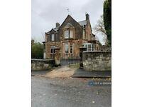 7 bedroom house in Bemersyde Avenue, Glasgow, G43 (7 bed) (#966689)