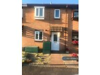 2 bedroom house in Larchfield Close, Frome, BA11 (2 bed) (#1199475)