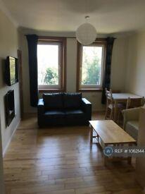 2 bedroom flat in Broughton Road, Edinburgh, EH7 (2 bed) (#1062144)