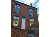 3 bedroom house in Woodville Place, Horsforth, Leeds, LS18 (3 bed) (#1217561)