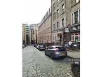 2 bedroom flat in Blair Street, Edinburgh, EH1 (2 bed) (#934205)