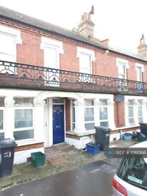 1 bedroom in Ingatestone Road, London, SE25 (#1061266)