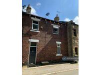 2 bedroom house in Primrose Hill, Batley, WF17 (2 bed) (#1207837)