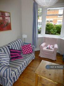 1 bedroom in Hatherley Road, Reading, RG1 (#1112352)