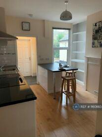 2 bedroom house in Lynton Street, Derby, DE22 (2 bed) (#1160883)