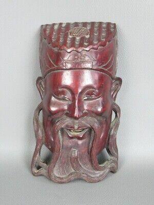 Sculpture Mask Face Wall Wooden Art Eastern Chinese Xx Century