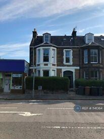 7 bedroom house in Mayfield Road, Edinburgh, EH9 (7 bed) (#1141364)