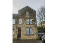 2 bedroom flat in Eelholme View Street, Keighley, BD20 (2 bed) (#1096120)