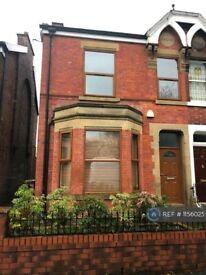 1 bedroom in Taunton Road, Ashton-Under-Lyne, OL7 (#1156025)
