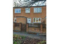 1 bedroom in Copeland Crescent, Loughborough, LE11 (#993447)