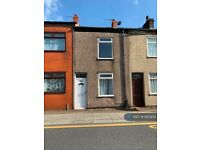 2 bedroom house in Leigh Road, Leigh, WN7 (2 bed) (#852405)