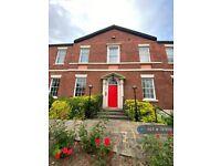 1 bedroom flat in Cockburn Close, Leeds, LS11 (1 bed) (#797852)