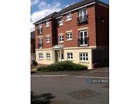 2 bedroom flat in Highfields Park Drive, Derby, DE22 (2 bed)