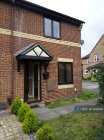 2 bedroom house in Primrose Close, Kettering, NN16 (2 bed) (#1241240)