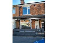 3 bedroom house in Edward Street, Hessle, HU13 (3 bed) (#1211848)
