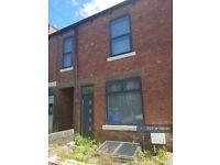 1 bedroom in Pickmere Road, Sheffield, S10 (#1191199)