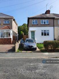 3 bedroom house in Walton Road, Oldbury, B68 (3 bed) (#1054768)
