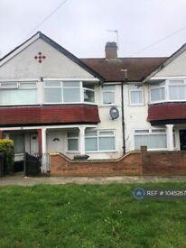 3 bedroom house in Priory Gardens, Dartford, DA1 (3 bed) (#1045267)