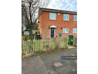 1 bedroom house in Hedley Rise, Luton, LU2 (1 bed) (#962681)