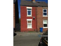 3 bedroom house in Lincoln Street, Chesterfield, S40 (3 bed) (#652838)