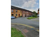 3 bedroom house in Tyrell Close, Harrow, HA1 (3 bed) (#891061)