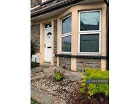 4 bedroom house in Snowdon Road, Bristol, BS16 (4 bed) (#810353)