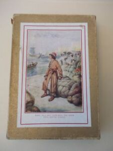 Vintage The Holy Bible,With Illustration by E.S.Hardy