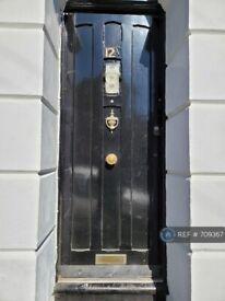 1 bedroom in Cardigan Street, Luton, LU1 (#709367)