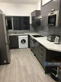 1 bedroom in Lister Avenue, Doncaster, DN4 (#984785)