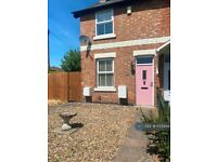 2 bedroom house in Camelot Street, Ruddington, NG11 (2 bed) (#1135934)