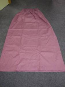 Drapes/Curtains with or without Valance
