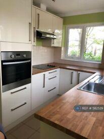 2 bedroom flat in Harbex Close, Bexley, DA5 (2 bed) (#582529)