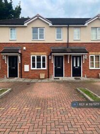2 bedroom house in Trinity Close, Luton, LU3 (2 bed) (#1197977)