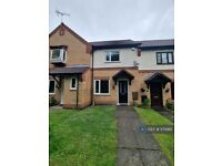 2 bedroom house in Stornoway Close, Derby, DE24 (2 bed) (#1174981)