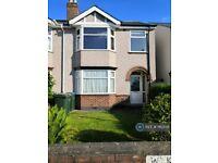 3 bedroom house in Wyken Avenue, Coventry, CV2 (3 bed) (#1163156)