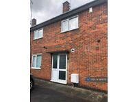 1 bedroom in Ashby Crescent, Loughborough, LE11 (#981678)