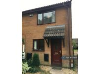 2 bedroom house in Duxford Close, Cardiff, CF5 (2 bed) (#107433)