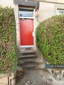 2 bedroom flat in Dalmeny Road, Edinburgh, EH6 (2 bed) (#1104080)