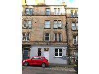 1 bedroom flat in Yeaman Place, Edinburgh, EH11 (1 bed) (#991057)
