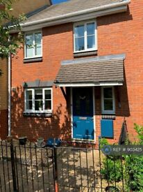 3 bedroom house in Pound Way, Southam, CV47 (3 bed) (#903425)