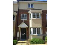 1 bedroom in Blade Road, Colchester, CO4