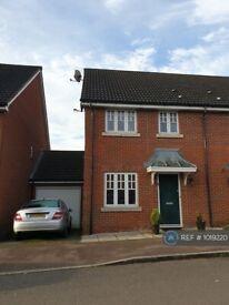 3 bedroom house in Exbury Lane, Westcroft, Milton Keynes, MK4 (3 bed) (#1019220)